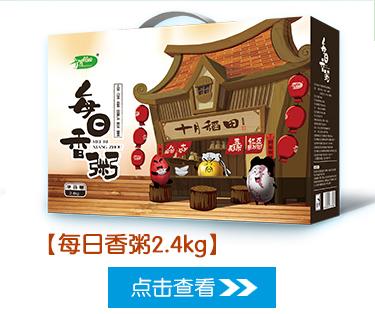 【京东超市】十月稻田每日香粥6种杂粮盒子 2.4kg(红豆薏...-京东