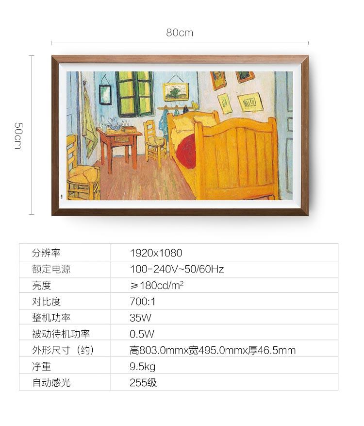 -方(BOE)32A600