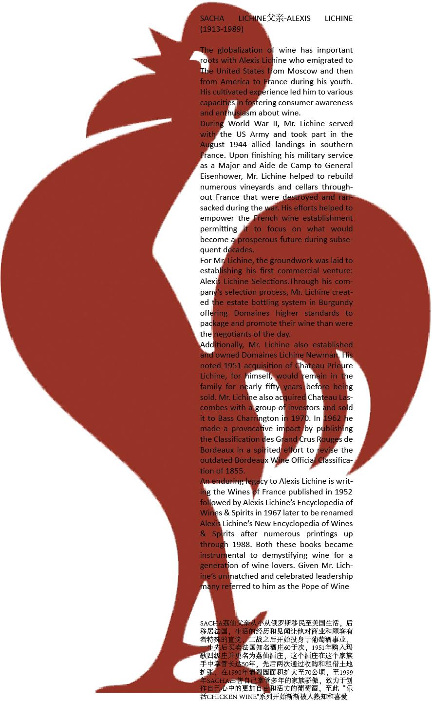 """【京东超市】京东海外直采 法国进口 红酒 蝶之兰""""乐活""""干红葡萄酒 750ml-京东"""