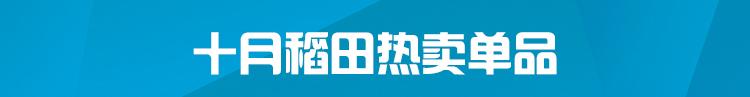 【京东超市】十月稻田 红豆薏仁米 杂粮粥米 红豆粥 五谷杂粮 东北粗粮 粥米搭档 1kg(红豆、薏仁)-京东