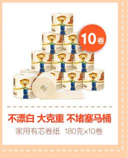 【京东超市】泉林本色 环保卷筒卫生纸3层180克*10卷-京东