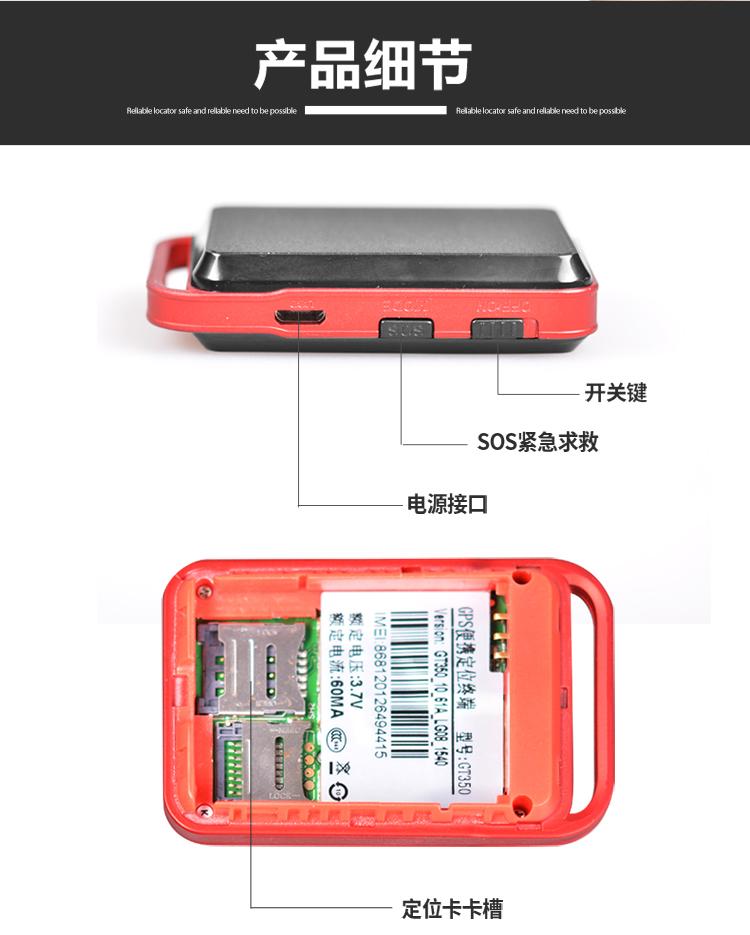 途强 TUQIANG GT350gps定位器老人儿童防丢追踪器汽车防盗微型跟踪器-京东