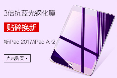 (ESR) Apple iPad2 / iPad4 / iPad3 case / shell three fold all-inclusive leather case Yue color series Galaxy gray - Jingdong