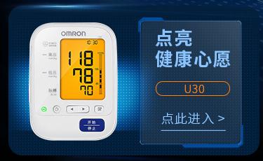 欧姆龙(OMRON)电子血压计 家用 HEM-7210(上臂...-京东