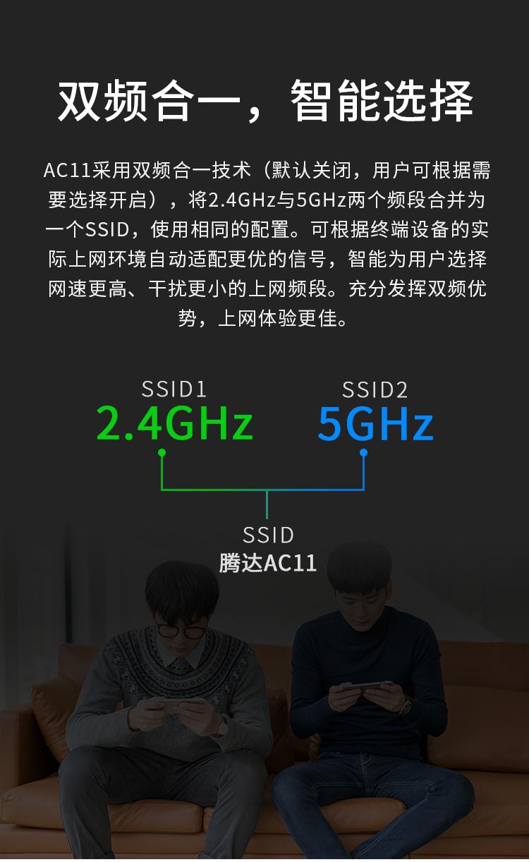 AC11-B-750_02.jpg