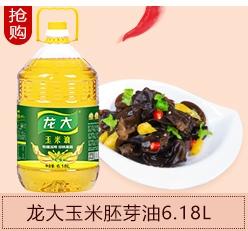 龙大 食用油 非转基因玉米胚芽油 玉米油6.18L(京东定制...-京东