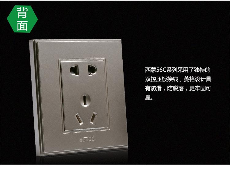 西蒙电气(simon) V51084-02 五孔插座十只装促销套装 56C系列86型开关插座面板 (亮香槟)-京东