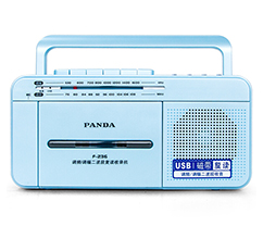 Panda (PANDA) F-236 Repeater tape machine u disk English M ...- Jingdong