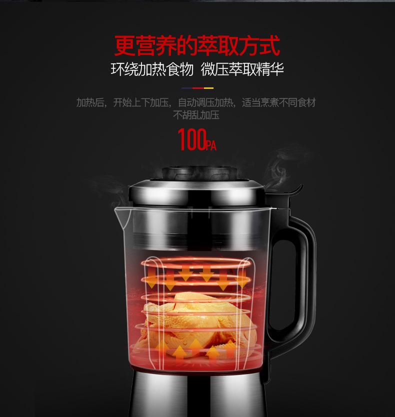 贝尔斯顿(Bestday)破壁机加热家用多功能搅拌破壁辅食 PBJ-G01L-京东