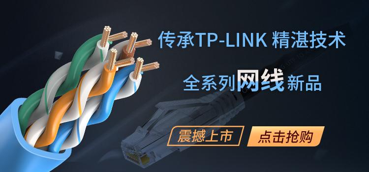TP-LINK TL-WDR5620雅典绿 1200M 千兆无线智能双频无线路由器 信号放大WIFI穿墙-京东