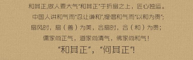 【京东超市】达利园 和其正凉茶植物饮料罐装310ml*24整箱-京东