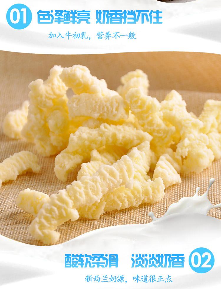 雪原 原味奶酥 休闲零食 奶酪 牛奶条特产糖果 250g