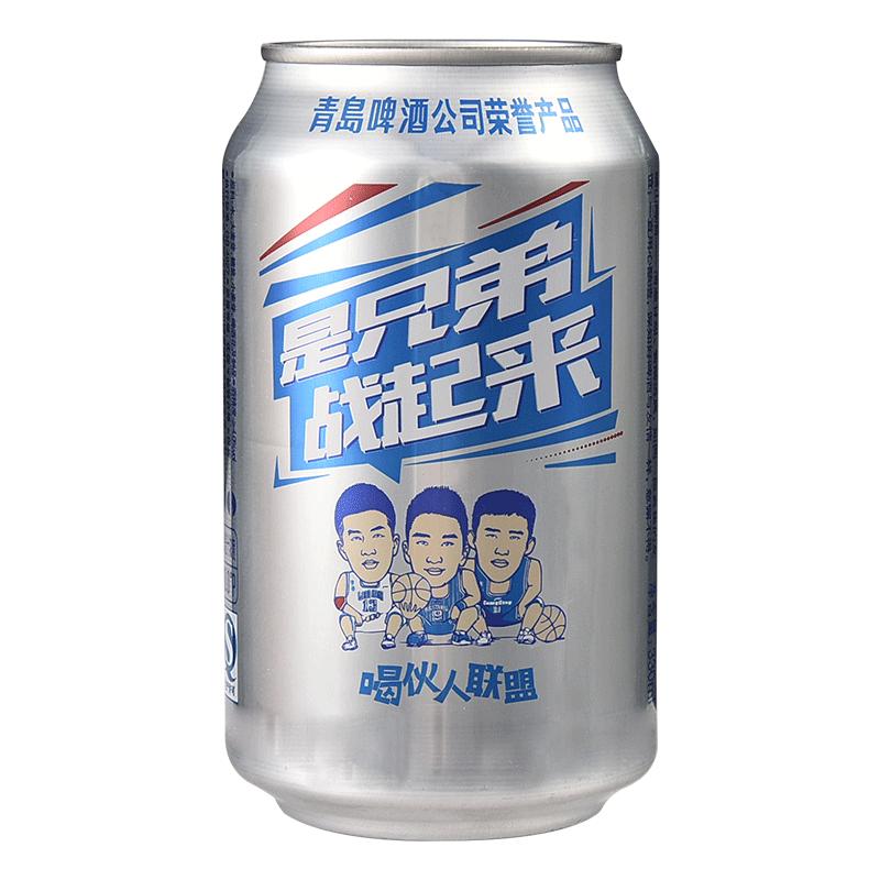 青岛啤酒(Tsingtao)崂山10度330ml*24听 进口工艺整箱装 为友情喝彩 独特水质 清纯口感-京东