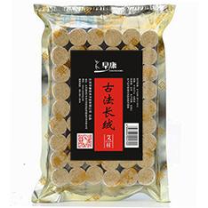 早康 古法长绒艾柱54粒 艾条段(适用于随身灸艾灸盒)-京东