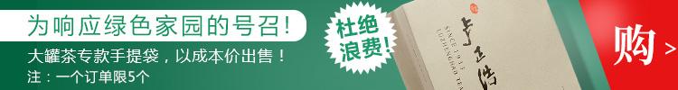 卢正浩 茶叶绿茶 洞庭碧螺春大罐茶礼盒(原产地好茶 22226)200g-京东