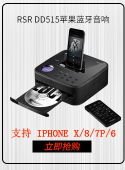 RSR DD515苹果DVD迷你组合音响家用床头闹钟桌面蓝牙音响cd播放机 黑色-京东