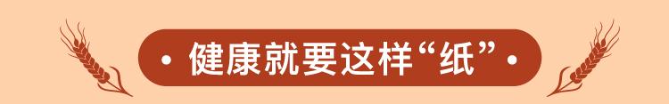 """泉林本色 为蓝天放个""""价""""-京东"""