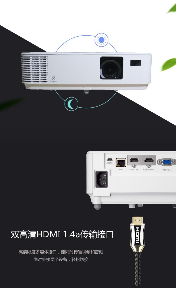 NEC NP-CD3100H 家用 投影机 投影仪(1080P分辨率 3000流明  双HDMI)-京东