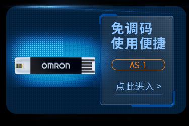 欧姆龙(OMRON)血糖仪 家用 HEA-232(赠25条试...-京东