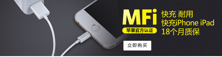 Anker Anke Super Charger Charger Po 2/1 / Charger / Rechargeable Mobile Phone Flatbed Fastener TypeC Mobile New Macbook / Switch White - Jingdong