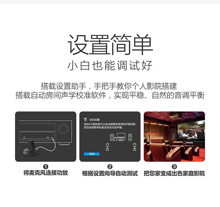 天龙(DENON)AVR-X540BT 音响 音箱 家庭影院  5.2声道AV功放机 支持 4K 杜比 DTS USB 蓝牙 黑色-京东