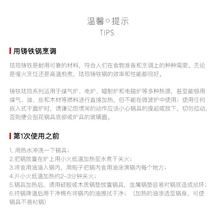 佳佰 汤锅珐琅铸铁22cm双耳汤锅(电磁炉明火通用)蓝色 JBJZ-22S-京东
