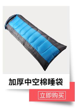 红色营地 睡袋 户外秋冬季加厚睡袋成人午休睡袋  2.3kg...