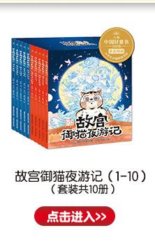迪士尼宝宝故事会(共40册)