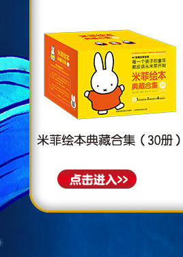 迪士尼英语分级读物 预备级 第1级(套装共32册)