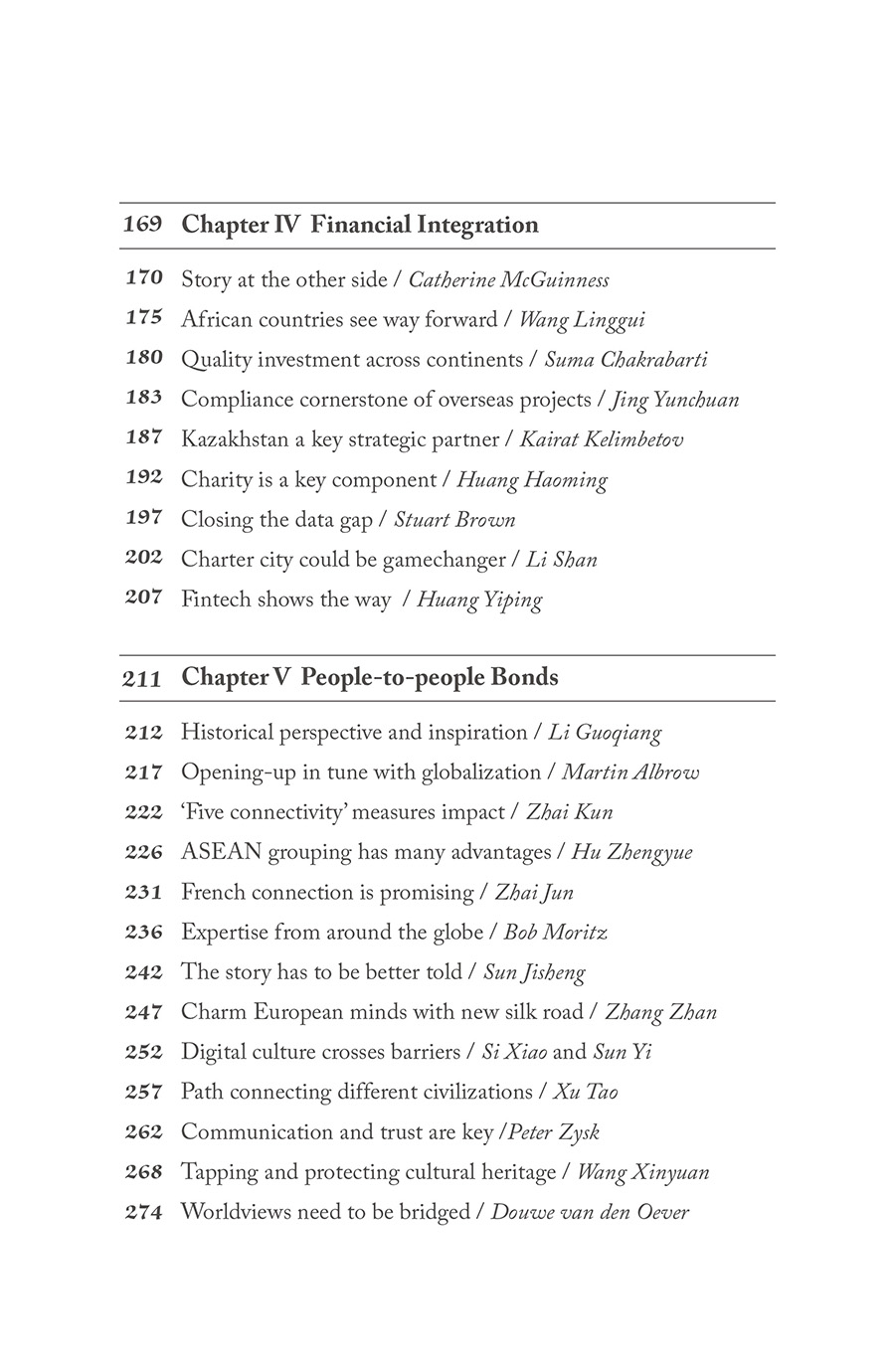 Table of contents: Common Prosperity: Global Views on Belt and Road Initiative (ISBN:9787508541297)