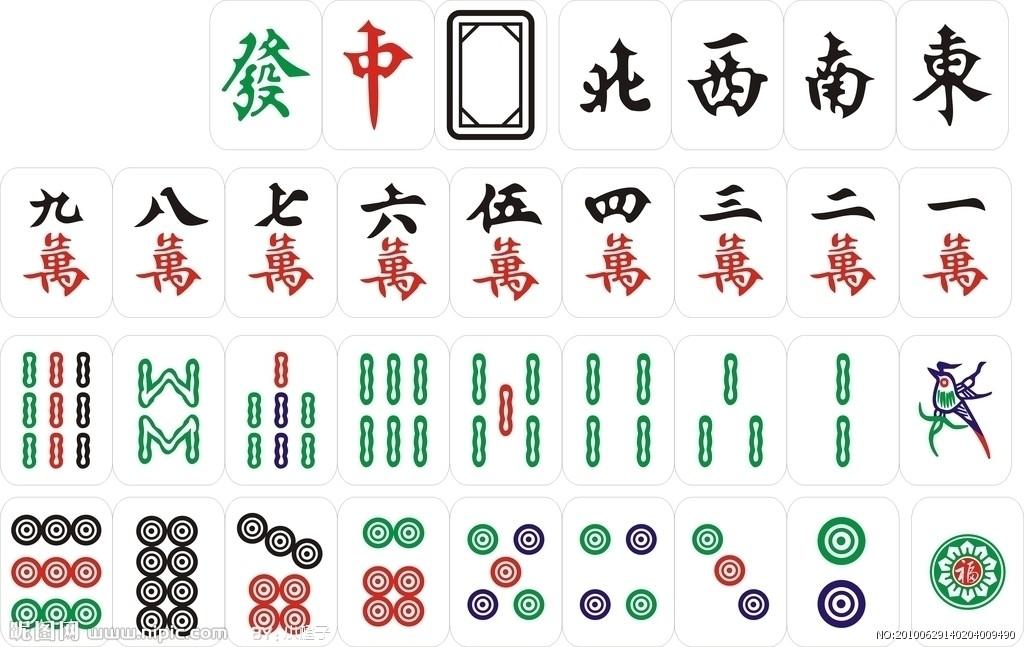 八条麻将图片_麻将的牌数 - 京东