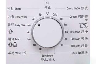 【博狗新闻】【滚筒机】nongfushanquan 热门中端滚筒机盘点